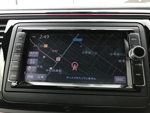 ハッシュタグピンクビートル 限定車  車高調 ナビ バックカメラ ワンオーナー(18枚目)