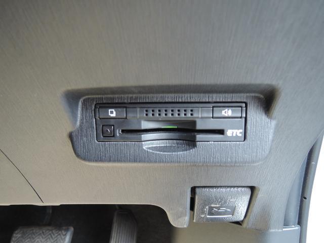 S 禁煙車 8インチナビ ETC バックカメラ(15枚目)