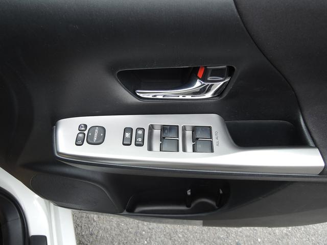 S 禁煙車 8インチナビ ETC バックカメラ(16枚目)