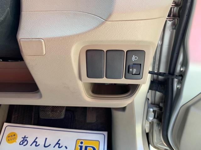 当店では全車車内クリーニング実施済みです!