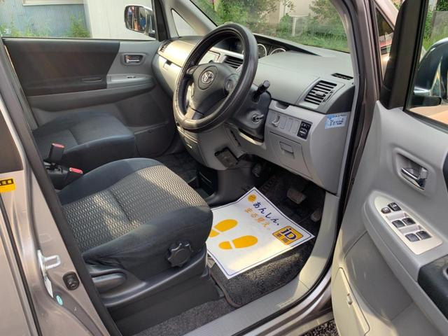 当店では全台車内クリーニング実施済♪お客様に安心してご乗車して頂く為に日々努めています!