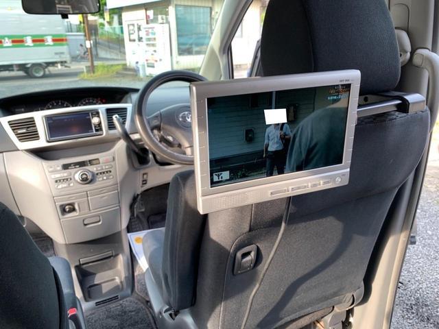 長時間のドライブに飽きさせないバックモニター!