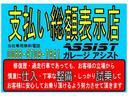 三菱 ミニキャブバン CL キーレス パワーウィンドウ パワステ CD