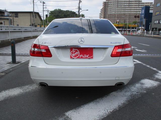 ★6カ月又は1年保証 最大267項目のアップル輸入車保証を有償で選択いただけます。6カ月保証は7,500km/1年保証は15,000km/車両本体価格の通算80%が修理上限金額(免責期間1カ月)