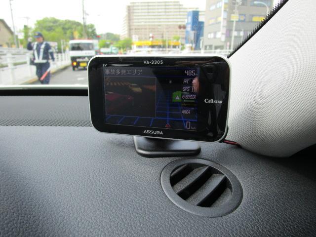 ★社外GPSレーダー
