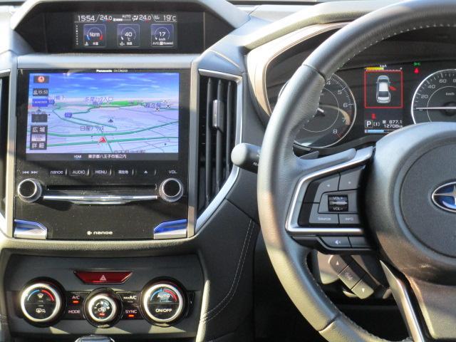 2.0i-Sアイサイト AWD ブラックレザーセレクション(16枚目)