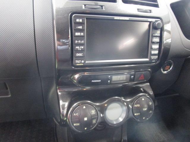 150G スマートキー HIDヘッドライト 全車検記録簿完備 純正エアロフォルム(8枚目)