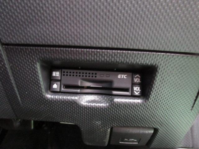 150G スマートキー HIDヘッドライト 全車検記録簿完備 純正エアロフォルム(17枚目)