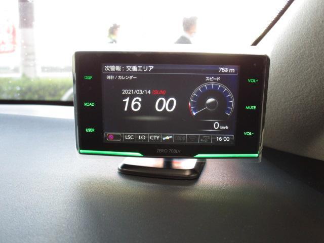 ☆新車時最新式のレーザー対応GPSレーダー探知機