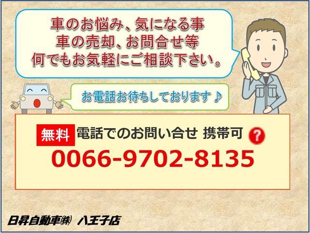 【0066-9702-8135】お気軽にお問合せください♪来店予約はWEBからも受け付けております♪