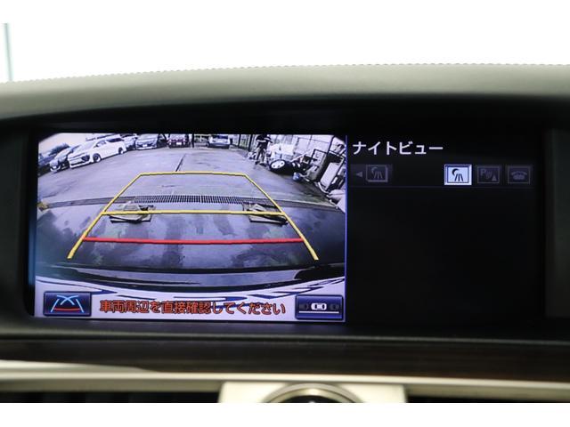 歩行者等を検知しディスプレイに表示するナイトビューに加え、プリクラッシュセーフティーシステム(ドライバーモニター付)やレーダークルーズコントロール等日々の運転に安心を与えてくれます!