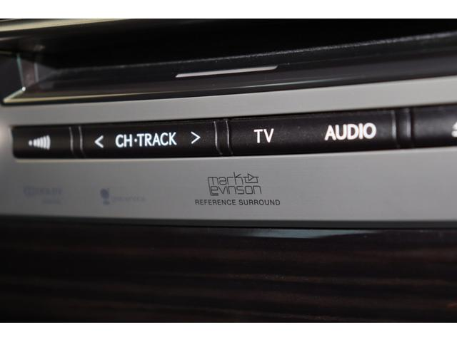 オーディオで世界的に有名なマークレビンソンのリファレンス3Dサラウンドサウンドシステム!スピーカーを23個も使いより豊かなサウンドを体感いただけます!、