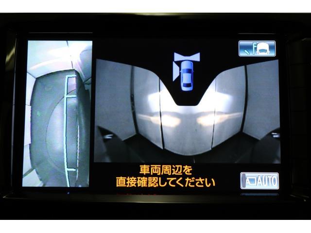 ZX トヨタプレミアムサウンド リヤエンタメ プリクラッシュ(15枚目)