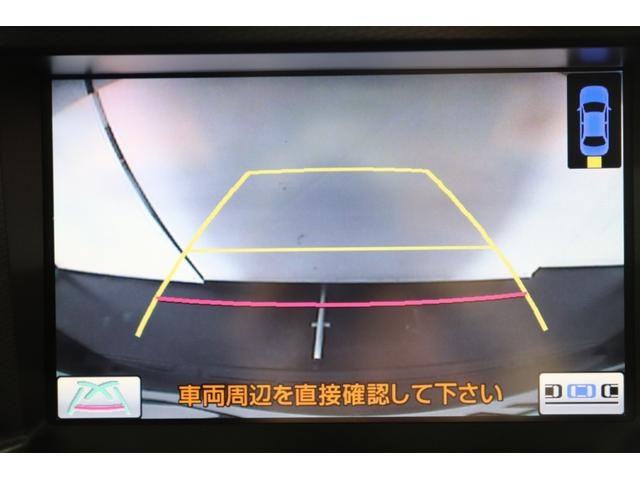 メーカーオプションのHDDナビゲーションシステム&プラドスーパーライブサウンドシステム!!