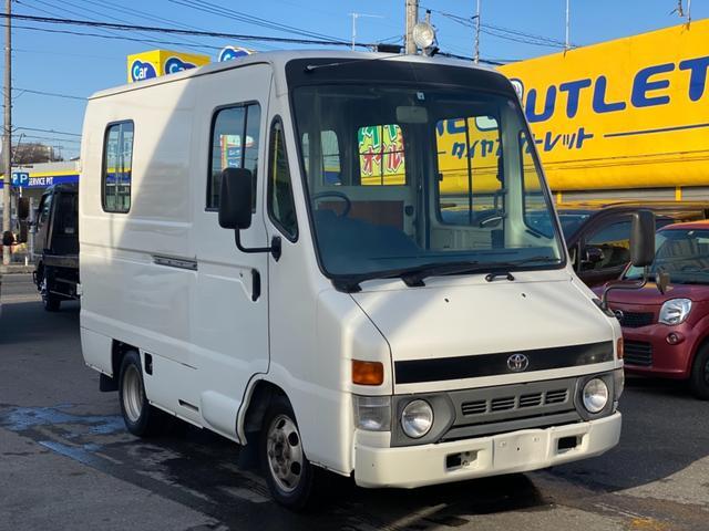 「トヨタ」「トヨエース」「トラック」「埼玉県」の中古車3