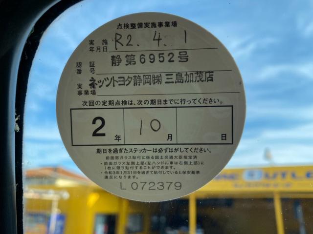 「トヨタ」「トヨエース」「トラック」「埼玉県」の中古車27