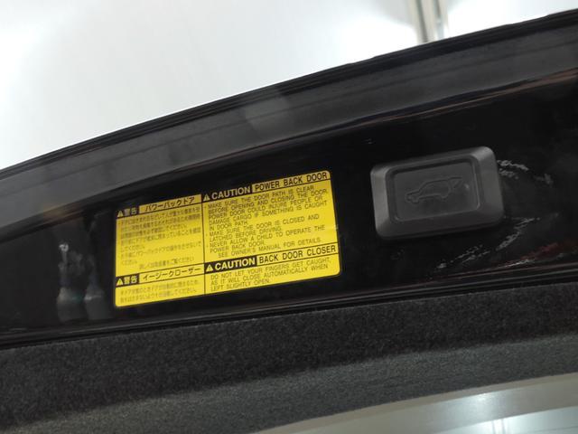 L アルカンターラ V D記録簿 HDD パワーハッチバック(8枚目)