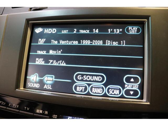 250G 後期 スマートキー 新品エアロ 19インチアルミ(15枚目)