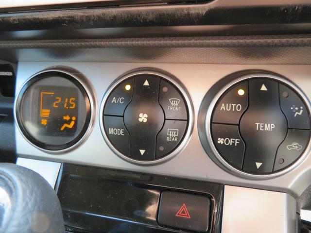 1.5G モデリスタフルエアロ 社外15AW HIDヘッドライト スマートキー プッシュスタート ETC 大型センターコンソール CDプレイヤー USB(iphone可)(25枚目)