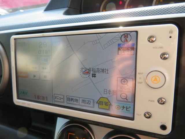 1.5G モデリスタフルエアロ 社外15AW HIDヘッドライト スマートキー プッシュスタート ETC 大型センターコンソール CDプレイヤー USB(iphone可)(26枚目)