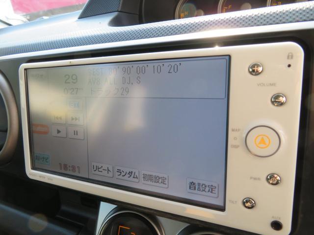 1.5G モデリスタフルエアロ 社外15AW HIDヘッドライト スマートキー プッシュスタート ETC 大型センターコンソール CDプレイヤー USB(iphone可)(27枚目)