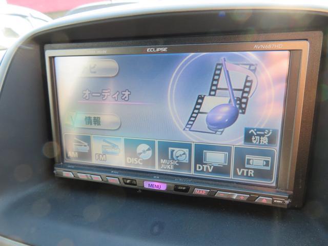 パフォーマiL クラシックスタイル全塗装 黒革調シート 16インチ社外AW マッドタイヤ コラムオートマ HIDライト フォグランプ 革巻きステアリング HDDナビDVD再生CD再生録音フルセグTV  ETC(29枚目)