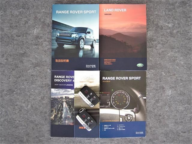 「ランドローバー」「レンジローバースポーツ」「SUV・クロカン」「神奈川県」の中古車5