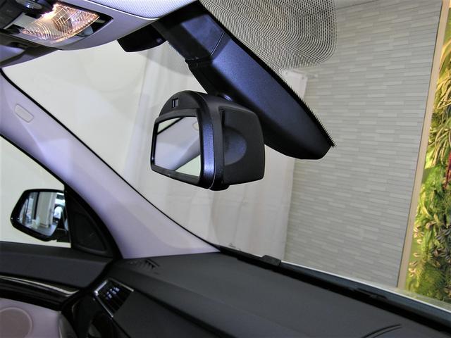 550iグランツーリスモ ハーマンエアロ ハーマンマフラー 21AW ベージュ革 ソフトクローズ 電動リアゲート シートヒーター 純ナビ 地デジ バックカメラ サイドカメラ Mサーバー DVD再生 V8 4,400ターボ(17枚目)