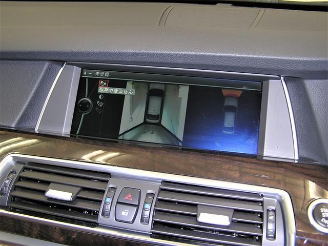550iグランツーリスモ ハーマンエアロ ハーマンマフラー 21AW ベージュ革 ソフトクローズ 電動リアゲート シートヒーター 純ナビ 地デジ バックカメラ サイドカメラ Mサーバー DVD再生 V8 4,400ターボ(59枚目)
