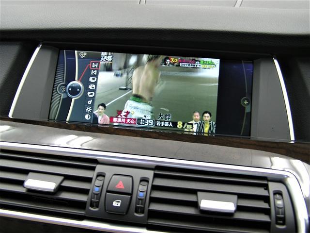 550iグランツーリスモ ハーマンエアロ ハーマンマフラー 21AW ベージュ革 ソフトクローズ 電動リアゲート シートヒーター 純ナビ 地デジ バックカメラ サイドカメラ Mサーバー DVD再生 V8 4,400ターボ(60枚目)