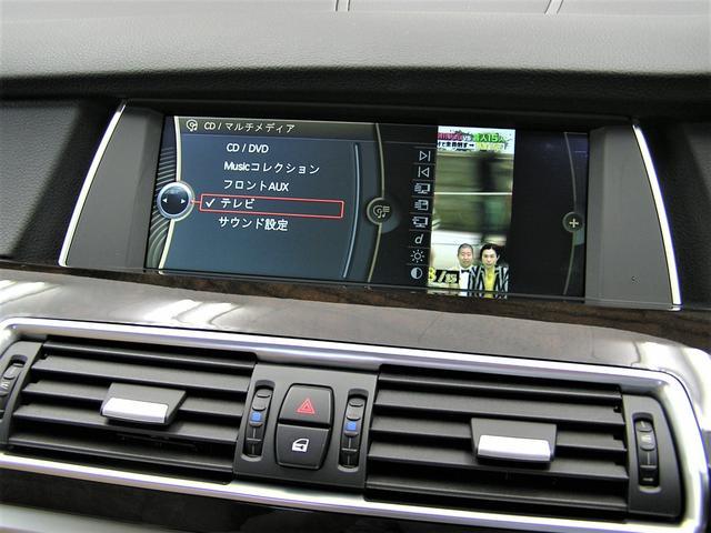 550iグランツーリスモ ハーマンエアロ ハーマンマフラー 21AW ベージュ革 ソフトクローズ 電動リアゲート シートヒーター 純ナビ 地デジ バックカメラ サイドカメラ Mサーバー DVD再生 V8 4,400ターボ(61枚目)