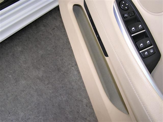 550iグランツーリスモ ハーマンエアロ ハーマンマフラー 21AW ベージュ革 ソフトクローズ 電動リアゲート シートヒーター 純ナビ 地デジ バックカメラ サイドカメラ Mサーバー DVD再生 V8 4,400ターボ(66枚目)