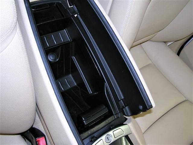 550iグランツーリスモ ハーマンエアロ ハーマンマフラー 21AW ベージュ革 ソフトクローズ 電動リアゲート シートヒーター 純ナビ 地デジ バックカメラ サイドカメラ Mサーバー DVD再生 V8 4,400ターボ(68枚目)