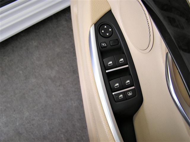 550iグランツーリスモ ハーマンエアロ ハーマンマフラー 21AW ベージュ革 ソフトクローズ 電動リアゲート シートヒーター 純ナビ 地デジ バックカメラ サイドカメラ Mサーバー DVD再生 V8 4,400ターボ(74枚目)