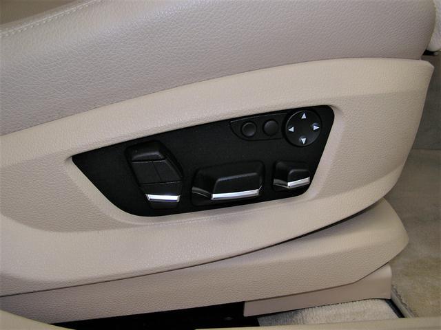 550iグランツーリスモ ハーマンエアロ ハーマンマフラー 21AW ベージュ革 ソフトクローズ 電動リアゲート シートヒーター 純ナビ 地デジ バックカメラ サイドカメラ Mサーバー DVD再生 V8 4,400ターボ(75枚目)