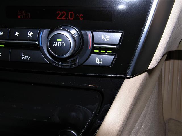 550iグランツーリスモ ハーマンエアロ ハーマンマフラー 21AW ベージュ革 ソフトクローズ 電動リアゲート シートヒーター 純ナビ 地デジ バックカメラ サイドカメラ Mサーバー DVD再生 V8 4,400ターボ(80枚目)