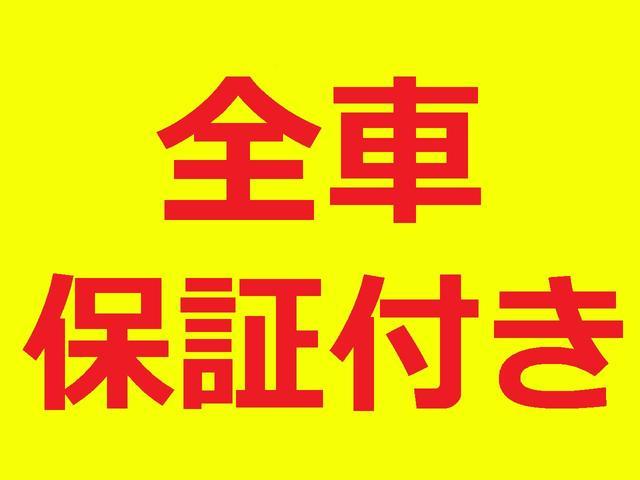 在庫台数約40台!厳選された輸入中古車を多数展示中!東名高速横浜町田インターより、車で5分!最寄り駅は東急田園都市線つきみ野駅になります。