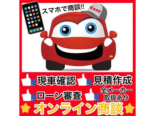 「スズキ」「ジムニー」「コンパクトカー」「東京都」の中古車2