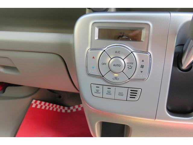 PZターボスペシャル 8型地デジナビ・フルセグTV・バックカメラ・ETC・届出済未使用車(21枚目)