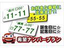 地デジ7型ナビBカメ・ETC快適パックA撥水シート新車(22枚目)