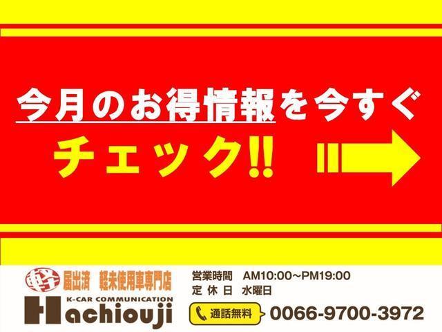 「スズキ」「スペーシアギア」「コンパクトカー」「東京都」の中古車3