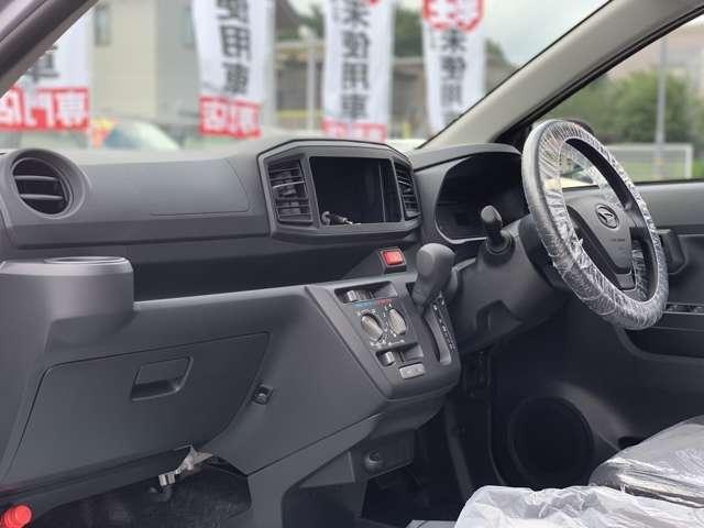 「ダイハツ」「ミライース」「軽自動車」「東京都」の中古車16