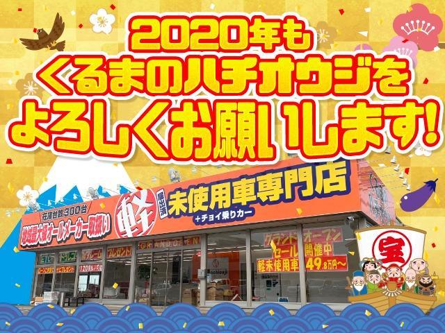 「ホンダ」「N-BOXカスタム」「コンパクトカー」「東京都」の中古車6