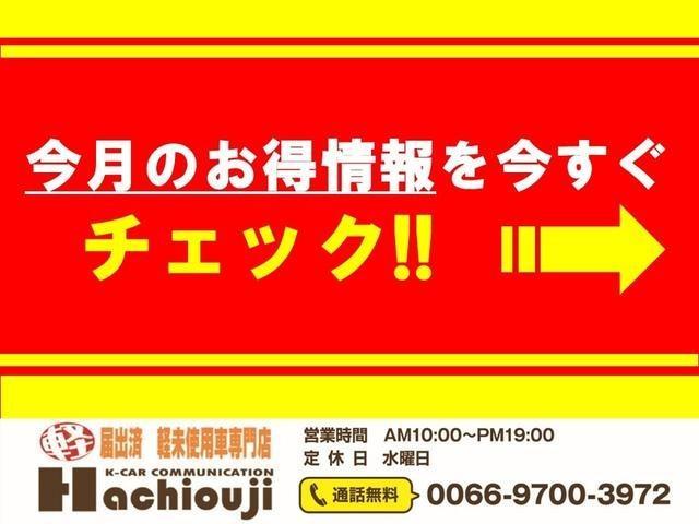 「ダイハツ」「ムーヴキャンバス」「コンパクトカー」「東京都」の中古車3