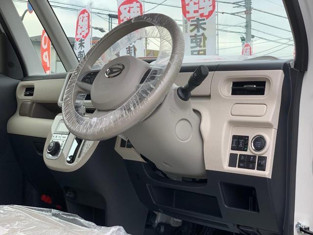 「ダイハツ」「ムーヴキャンバス」「コンパクトカー」「東京都」の中古車16