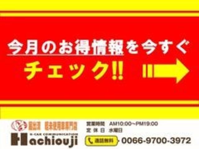 「ダイハツ」「ムーヴキャンバス」「コンパクトカー」「東京都」の中古車2