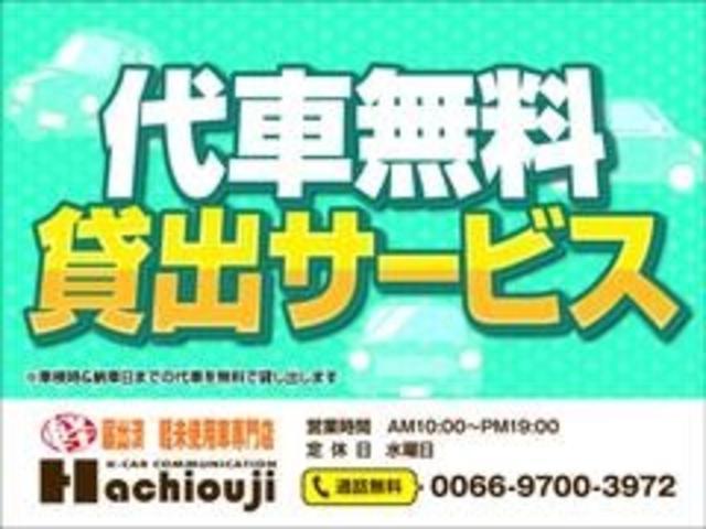 「ダイハツ」「ムーヴキャンバス」「コンパクトカー」「東京都」の中古車32