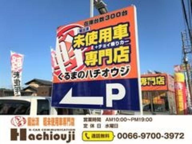 「ダイハツ」「ムーヴキャンバス」「コンパクトカー」「東京都」の中古車44