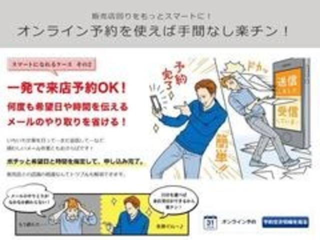 「ダイハツ」「ムーヴキャンバス」「コンパクトカー」「東京都」の中古車48