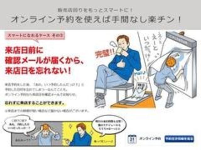 「ダイハツ」「ムーヴキャンバス」「コンパクトカー」「東京都」の中古車49
